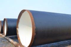 3米大口径螺旋钢管在线生产中